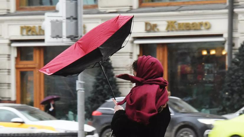 В Москве и Подмосковье объявлен «жёлтый» уровень погодной опасности