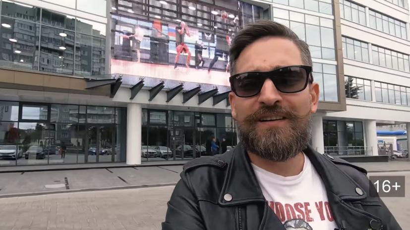 На канале «Спик Изи» в рамках проекта RT вышел выпуск про сленг ММА