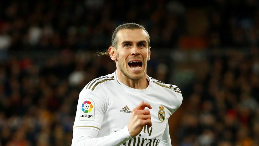 СМИ: Бэйл решил уйти из «Реала»