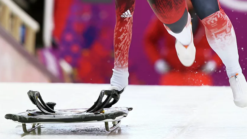 FIL объявила место проведения перенесённого ЧМ-2021 по санному спорту