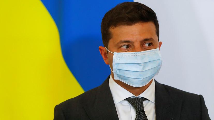 Зеленский прокомментировал ситуацию вокруг Навального