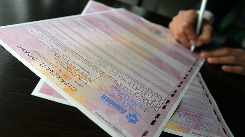 Союз страховщиков предупредил о новом виде мошенничества с ОСАГО