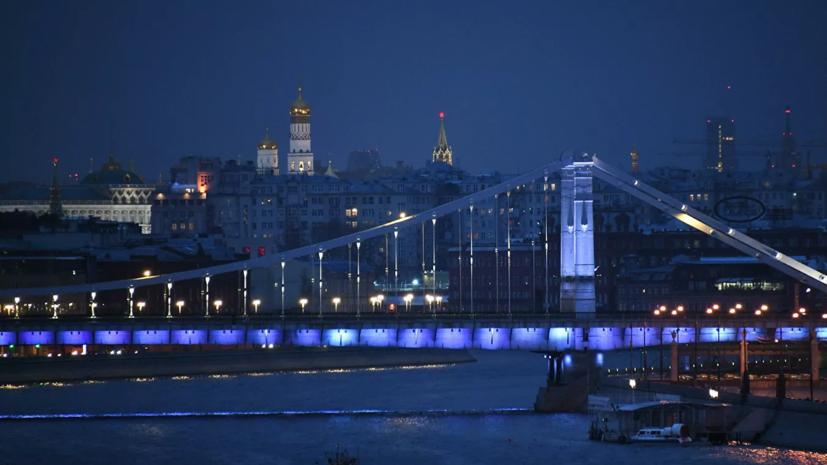 Прокуратура начала проверку после повреждения Крымского моста в Москве