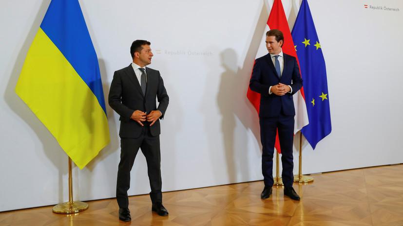 Вена заявила о готовности стать площадкой для переговоров по Донбассу