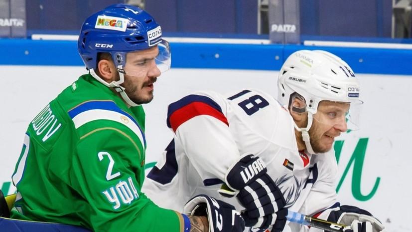 «Салават Юлаев» разгромил «Торпедо» в матче КХЛ