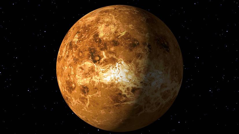 «Жизнь в облаках планеты обсуждается довольно давно»: что известно об обнаружении следов фосфина на Венере