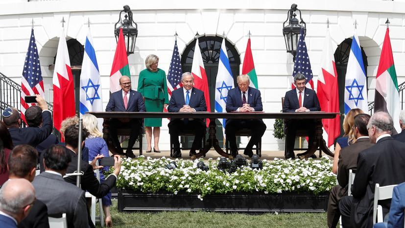 ОАЭ и Бахрейн подписали соглашения с Израилем