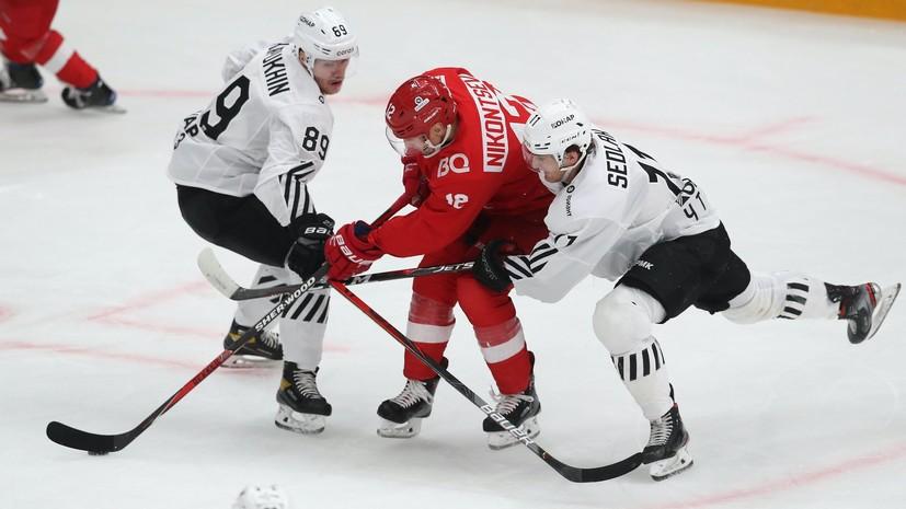 «Спартак» проиграл «Трактору» в матче КХЛ