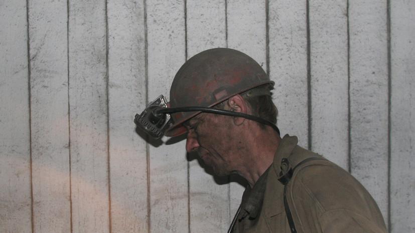 Протестующие на Украине под землёй шахтёры обратились к Зеленскому