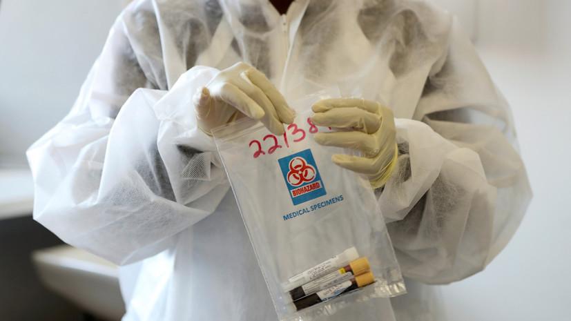 Трамп рассказал о сроках появления вакцины от коронавируса в США