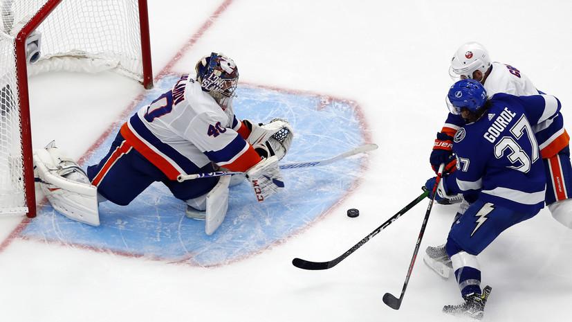 «Айлендерс» одолел «Тампу» в матче плей-офф НХЛ, Варламов сделал 36 сейвов