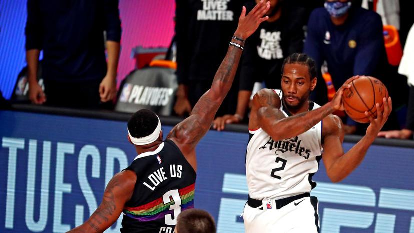 «Денвер» победил «Клипперс» и сыграет с «Лейкерс» в финале Западной конференции НБА