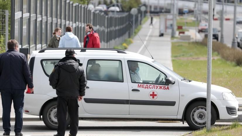 В России скончались ещё 132 пациента с коронавирусом