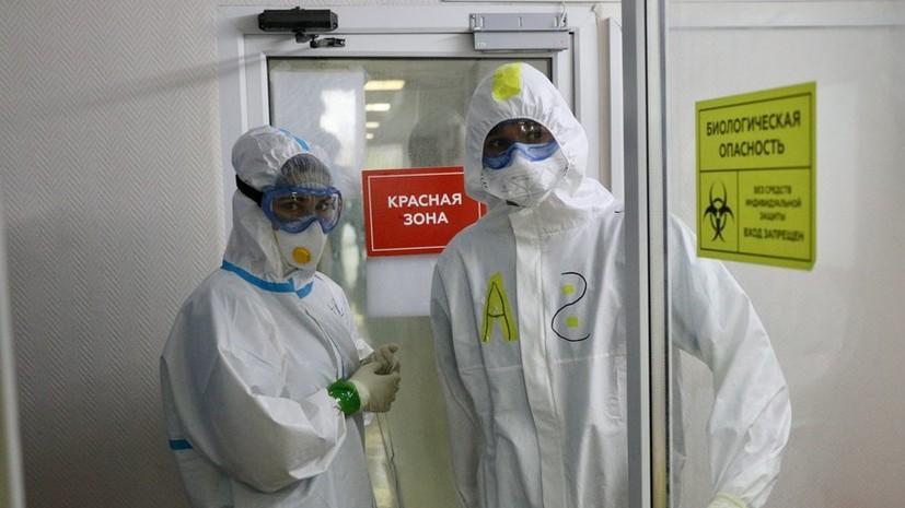 За сутки в России ещё 5809 пациентов вылечились от коронавируса
