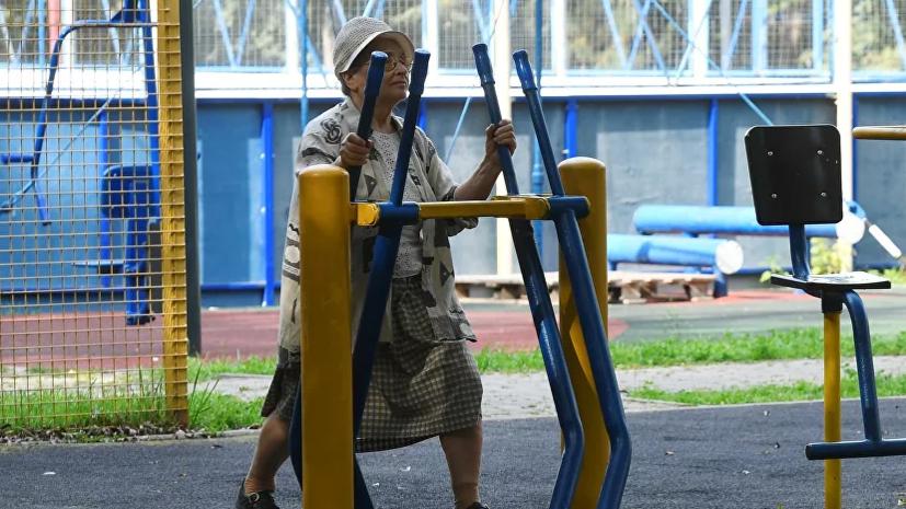 В Серпухове рассказали о работе клуба «Активное долголетие»