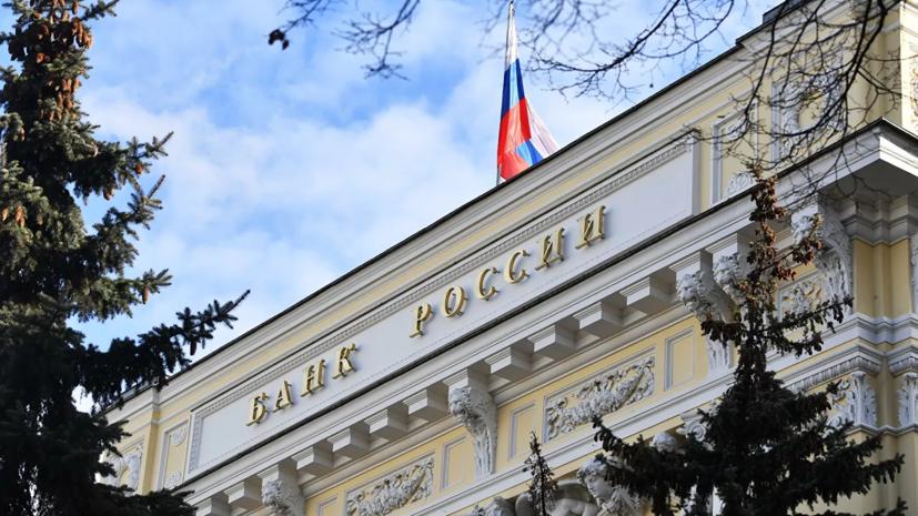 ЦБ продал иностранную валюту на 2,5 млрд рублей