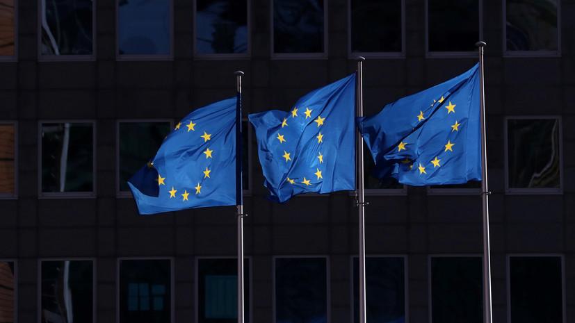В ЕК заявили о планах предложить европейский аналог «акта Магнитского»