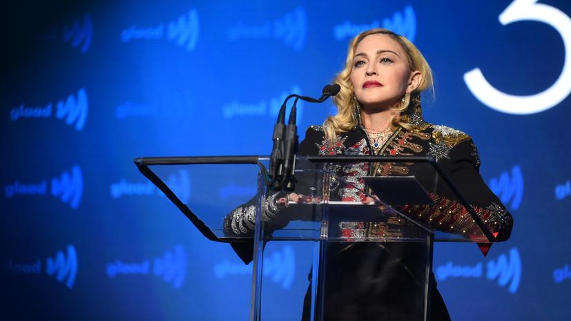 «Важно, чтобы об американских горках моей жизни рассказала я»: Мадонна снимет биографический фильм о себе