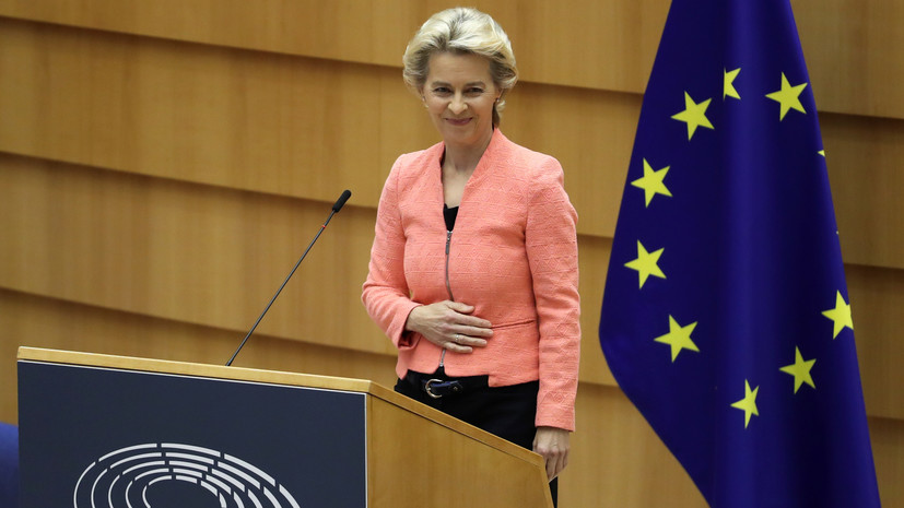 Глава ЕК предложила поменять систему голосования по санкциям