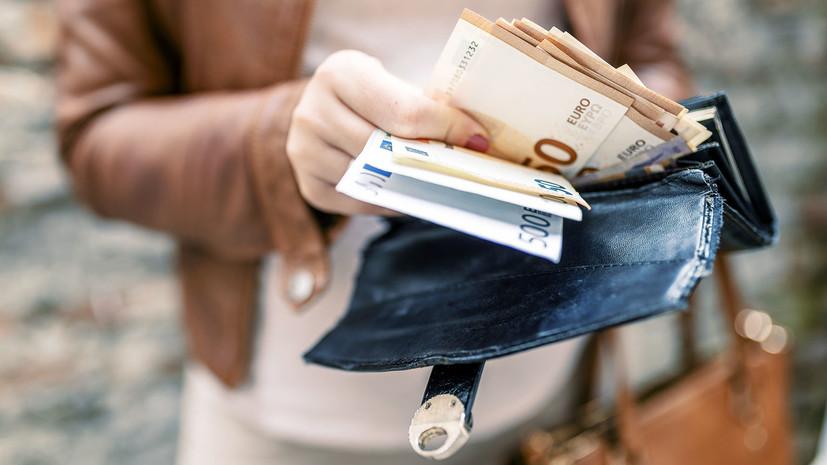 «Заработать собственным трудом больше нельзя»: почему в Евросоюзе предложили ввести минимальную зарплату