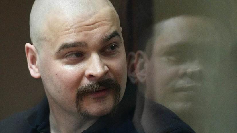 Националист Марцинкевич покончил с собой в СИЗО