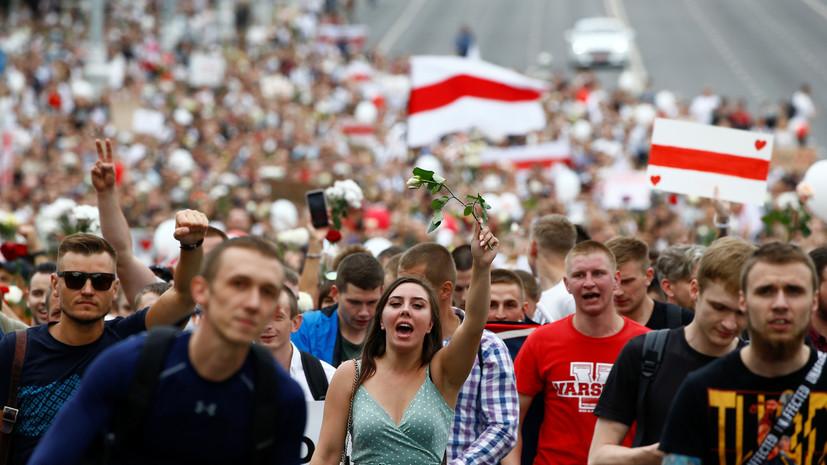 В СВР заявили о ключевой роли США в событиях в Белоруссии