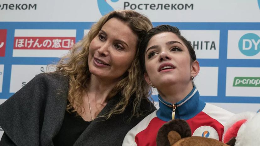 Смирнов — о возвращении Медведевой к Тутберидзе: Женя показала патриотический жест