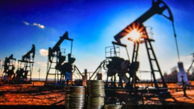 В Минэкономразвития дали прогноз по динамике цен на нефть