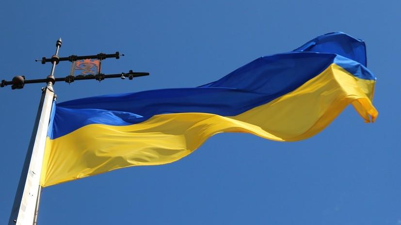 На Украине напомнили о «нейтральной позиции» по ситуации в Белоруссии