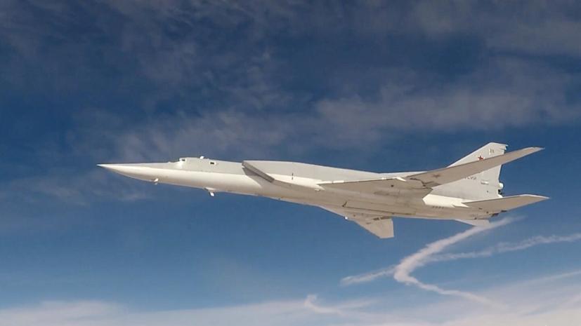 Два Ту-22М3 пролетели над нейтральными водами Чёрного моря