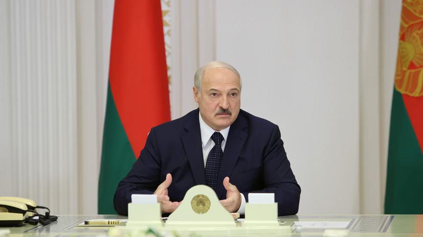 Лукашенко рассказал о тактике «шатания» ситуации в Белоруссии