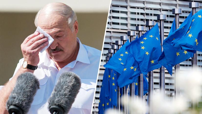 «Считаем выборы сфальсифицированными»: в ЕС по ошибке назвали Лукашенко «нелегитимным президентом Украины»