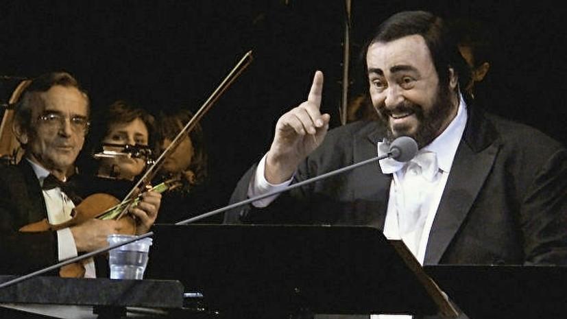 Концерт памяти Паваротти пройдёт 22 сентября в Москве