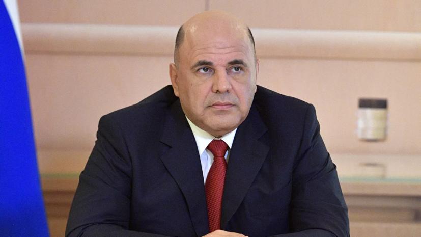 Мишустин обсудил с премьером Белоруссии сотрудничество в энергетике