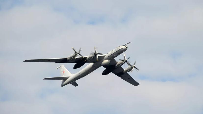 Противолодочный Ту-142 выполнил наблюдательный полёт над Чёрным морем