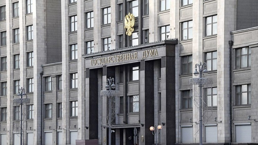 В Госдуме оценили ситуацию с обеспечением лекарствами в России