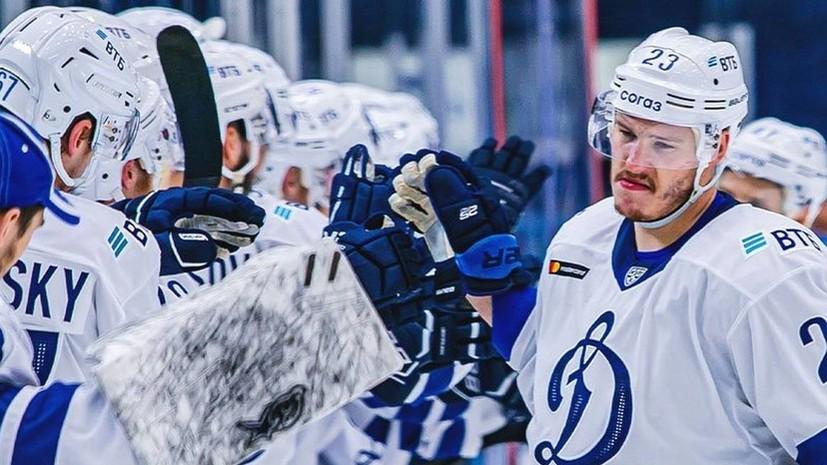 Хет-трик Яшкина помог «Динамо» обыграть «Сибирь» в матче КХЛ