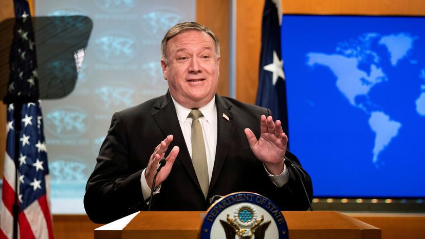 Помпео призвал Россию «уважать суверенитет Белоруссии»