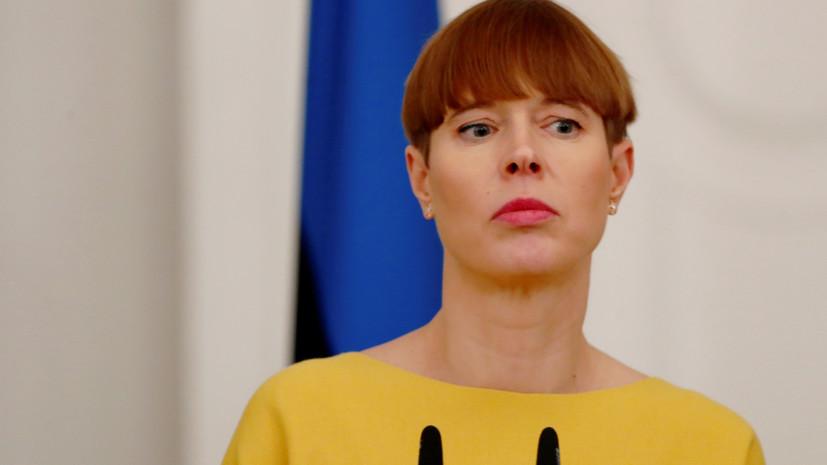 Президент Эстонии встретилась с белорусскими оппозиционерами