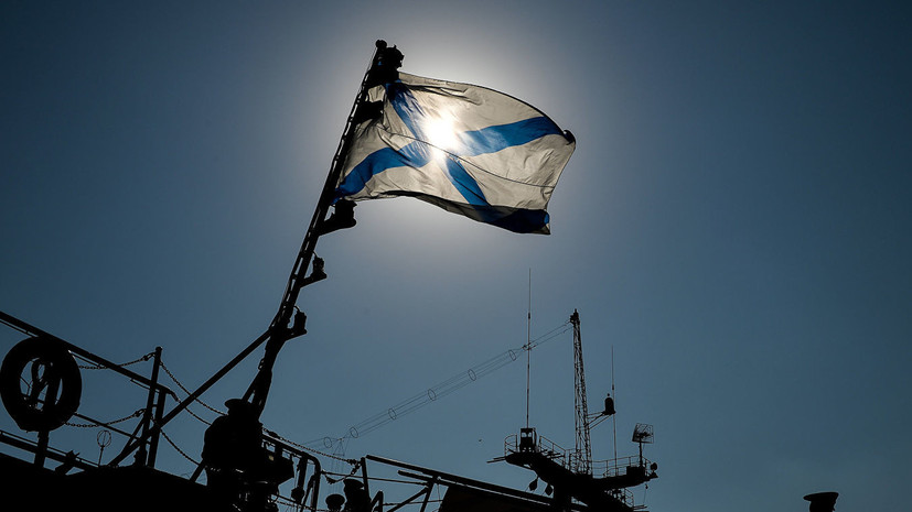Черноморский флот следит за судами ВМС Великобритании и США