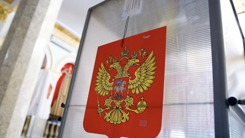 Комиссия Госдумы выявила попытки вмешательства в российские выборы