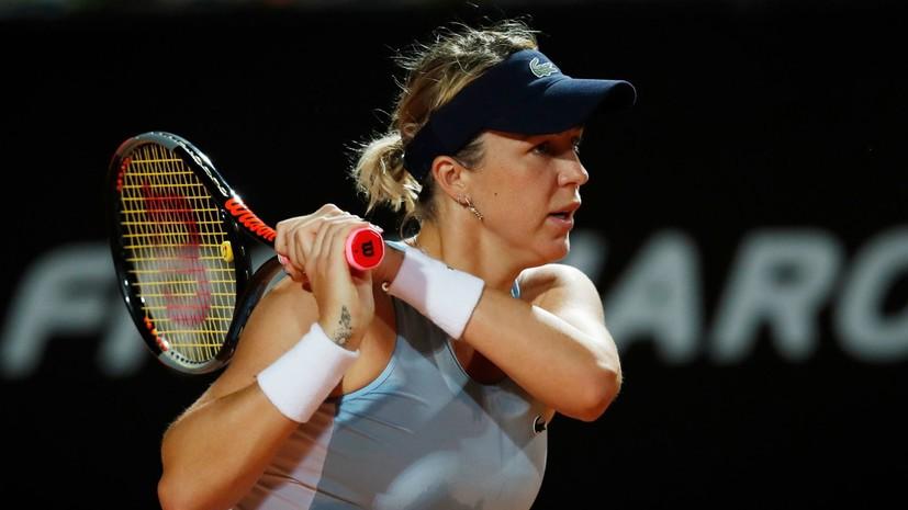Павлюченкова проиграла украинке Свитолиной во втором круге турнира WTA в Риме