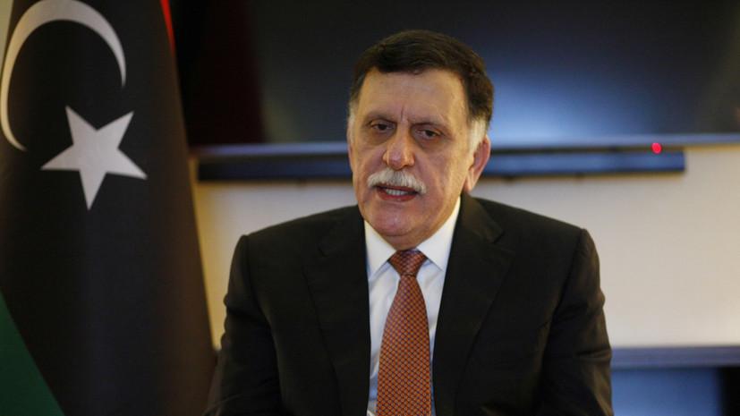 Глава ПНС Ливии заявил о намерении передать полномочия