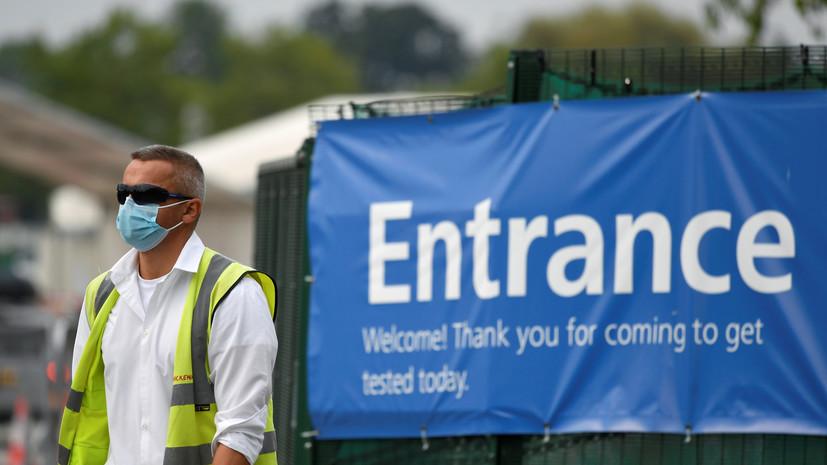 В Британии число случаев заболевания коронавирусом превысило 378 тысяч