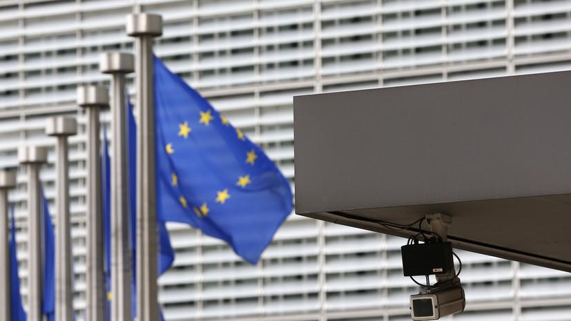 Что стоит за словами руководителей ЕС о европейском аналоге закона Магнитского