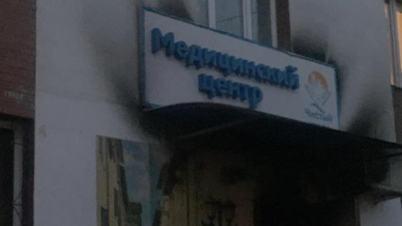 СК возбудил дело по факту пожара в наркологической клинике в Красноярске