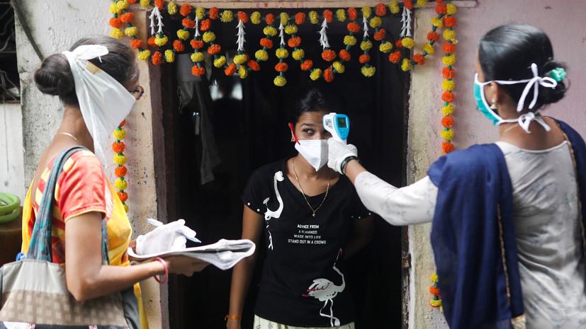 В Индии за сутки зафиксировали рекордное число новых случаев COVID-19