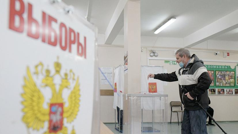 Комиссия Совфеда обсудит вмешательство в выборы и ситуацию с Навальным