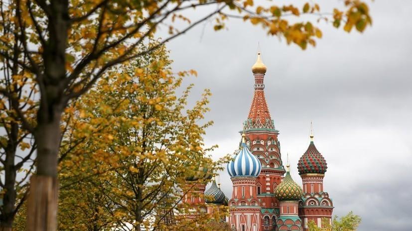 Синоптик рассказал, когда в Москву придёт «золотая осень» и «бабье лето»
