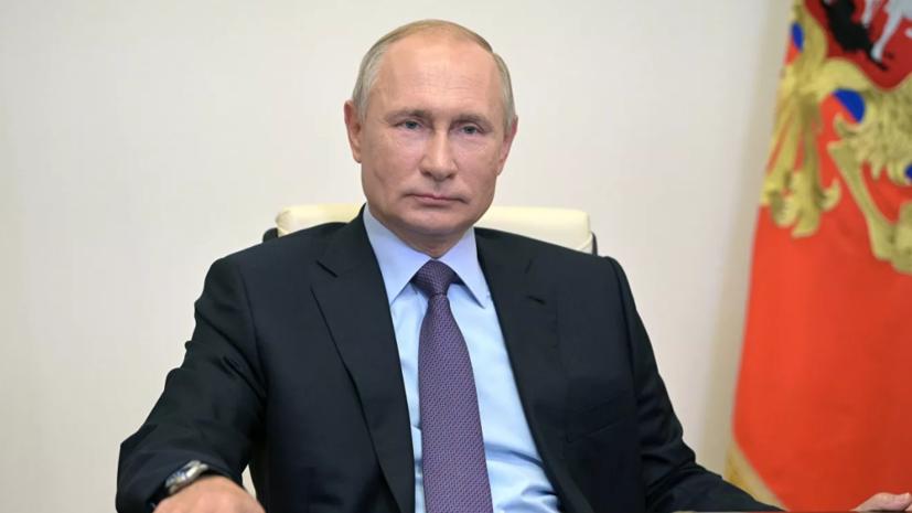 Путин проинформировал Совбез России о переговорах с Лукашенко